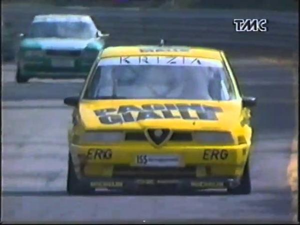 1994 Italian Supertouring championship, eight event - Pergusa racetrack, round 2.