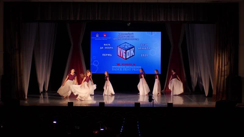 111 КубОк 2020 Детский Танцевальный Коллектив Юлиана Выше неба