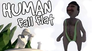 Human: Fall Flat. Смешные моменты #1