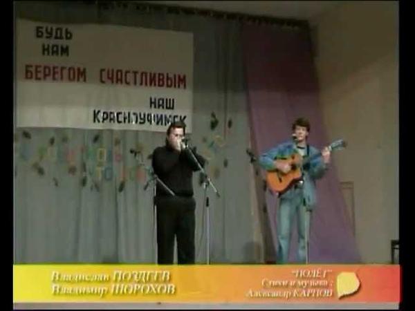 Добрый день Добрый знак (А. Карпов) Good day Good sign (A. Karpov)