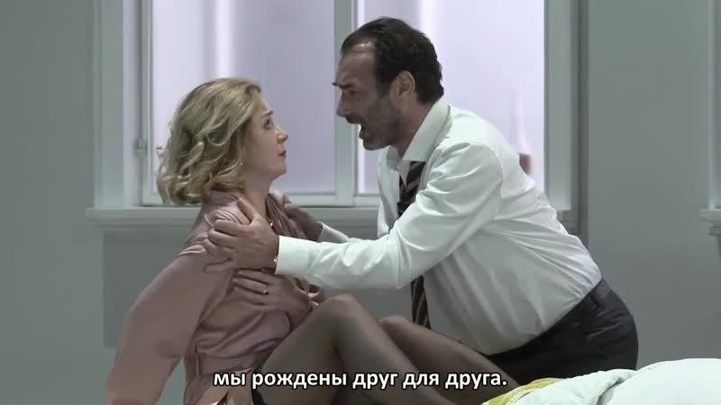 Ruggero Leoncavallo - Zazà / Заза (Вена, 2020) рус.суб.