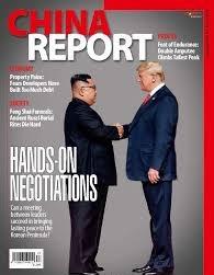 China Report  July 2018