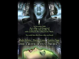 The Erotic Witch Project (2000)