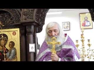 Протоиерей Евгений Соколов. =Верую, Господи, помоги моему неверию!=