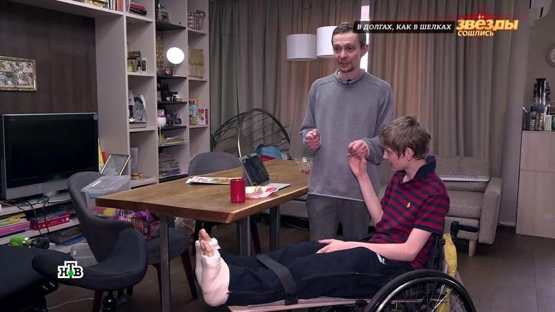 Звезда Физрука сидит без работы с сыном инвалидом на руках
