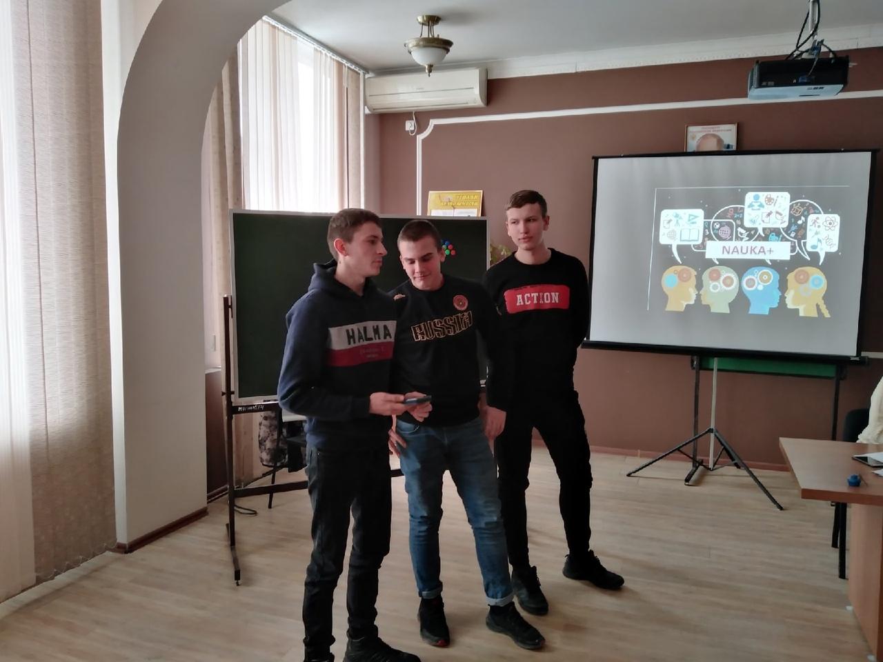мероприятия, посвящённому Дню Российской науки