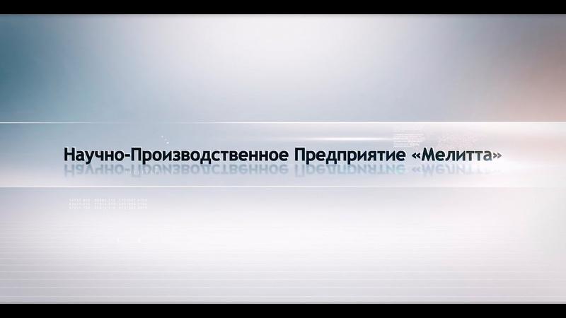 Дезинфекция будущего Импульсные ультрафиолетовые установки серии Альфа