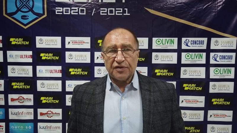 Комментарии главных тренеров после 2 тура ХК Арлан ХК Актобе PRO HOKEI LIGASY 2020 21