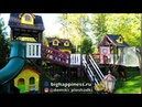 Детский городок Бэмби CITY