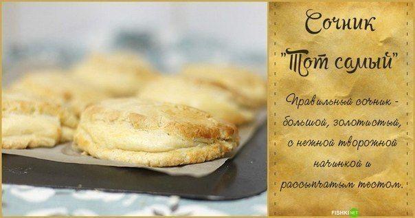 Рецепты «той самой» столовской еды из детства😍😍😍