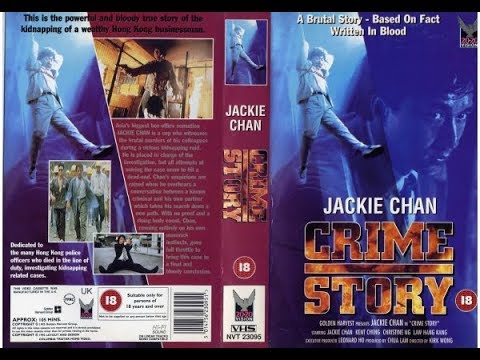 Фильм: Криминальная история (1993) (Перевод Гаврилова) (Джеки Чан)