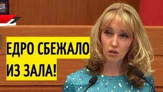 Молодые депутаты КОШМАРЯТ партию власти в Мосгордуме!