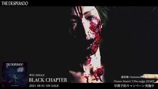 """THE DESPERADO - 4th Single """"BLACK CHAPTER"""" 【MV Short Edit Ver.】Pre-order START &早期予約キャンペーン開催"""