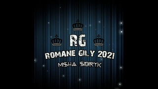 Виджай Плащун и Милана Богданова - Тэявэс 2021