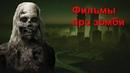 Обитель Анубиса House of Anubis 1 сезон 30 серия смотреть онлайн или скачать
