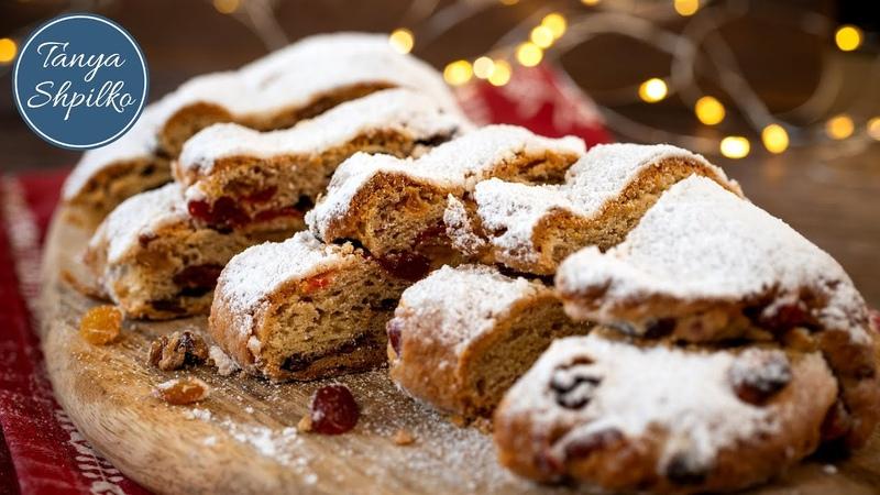 Рождественский Штоллен   Простой и Понятный Рецепт   Christmas Stollen