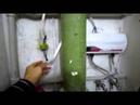 Проточные водонагреватели ATMOR In Line