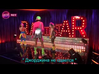 Home alone Girls sicret party ер 9 рус авто саб