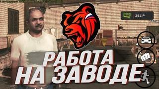 ГДЕ ПОДНЯТЬ БОБЛА? - BLACK RUSSIA | РОССИЯ В ТЕЛЕФОНЕ (CRMP ANDROID)