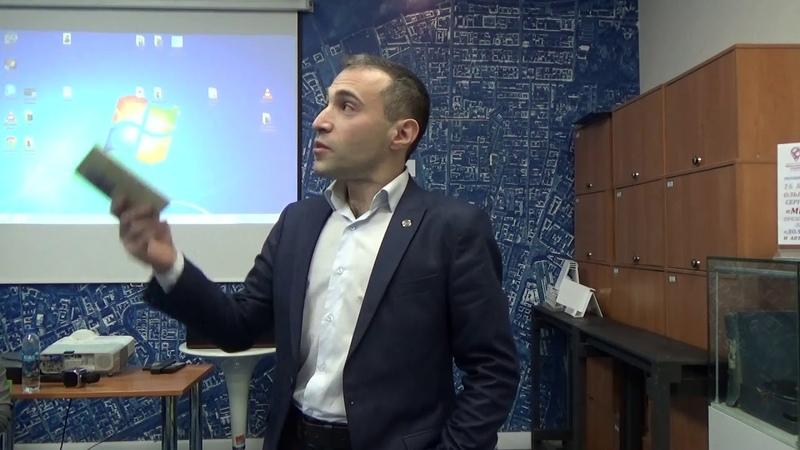Презентация сборника Мезальянс