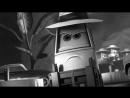 Тачки Мультачки. Байки Мэтра. 09. Детектив Мэтр (2006-2012) [Лицензия] 0.19 mkv