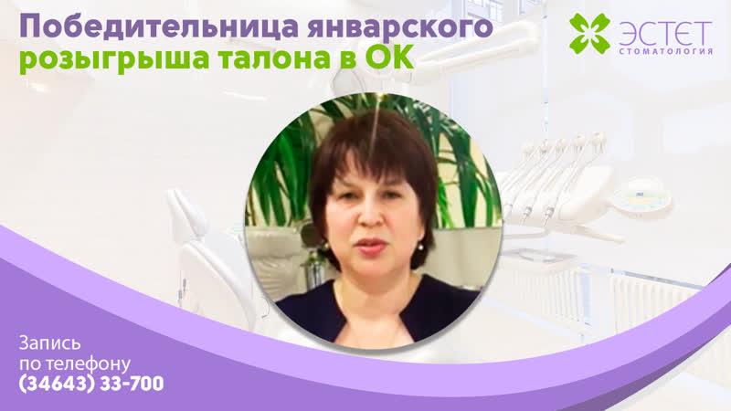 Татьяна Сухомлинова выиграла талон в январе