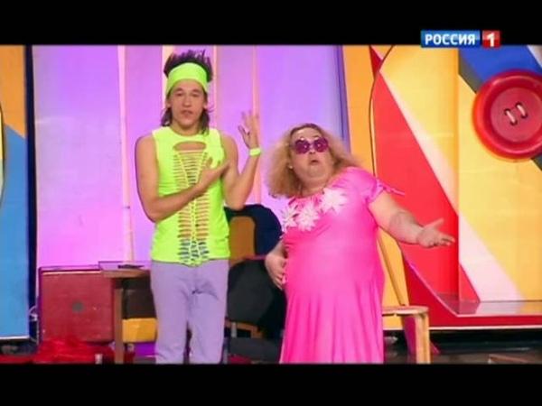 Кривое зеркало 96 спектакль ЖЭК №13