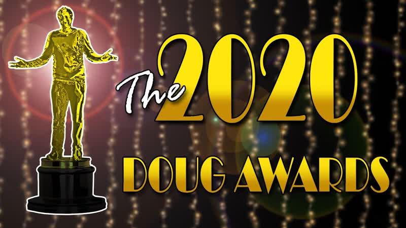 Вот награды Дага 2020 года Лучшая машина Худшая и т д