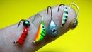 Топ 5 Как привязать две мормышки Как правильно привязать две мормышки Зимняя рыбалка