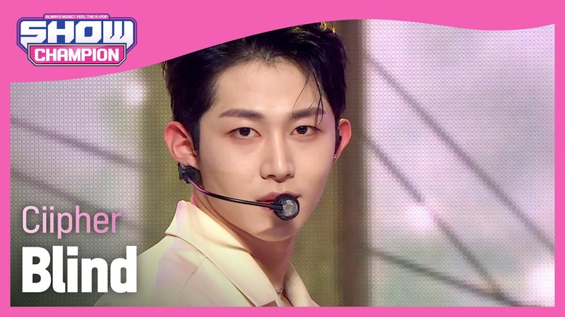 Ciipher Blind Show Champion EP 412
