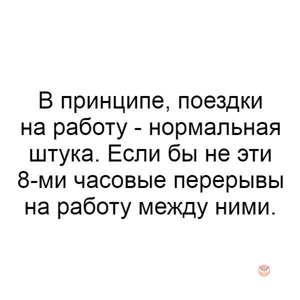https://sun9-30.userapi.com/c7005/v7005405/4feba/EFBkfHAmzK4.jpg