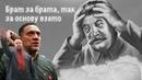 ПсевдоКоммунист Максим Шевченко пробил ДНО Беседа с гусским нациком Дмитрием Демушкиным