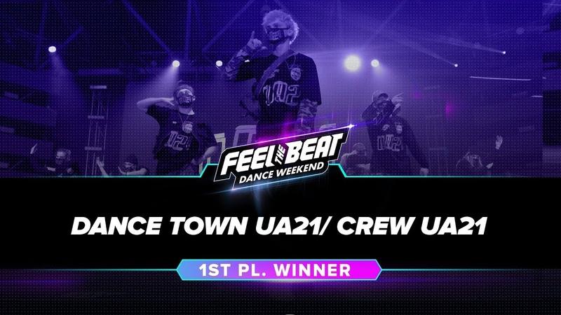 DanceTown UA21 CREW UA21 1st Street Performance MegaCrew Adults Pro FeelTheBeat2019