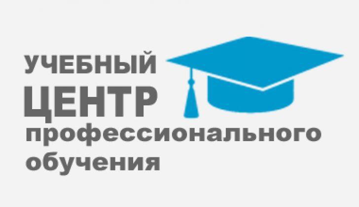 Приглашаем на обучение по специальностям: