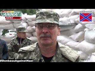 Интервью с Федором Березиным - Вся ПРАВДА о захвате воинской украинской части 26 июня!