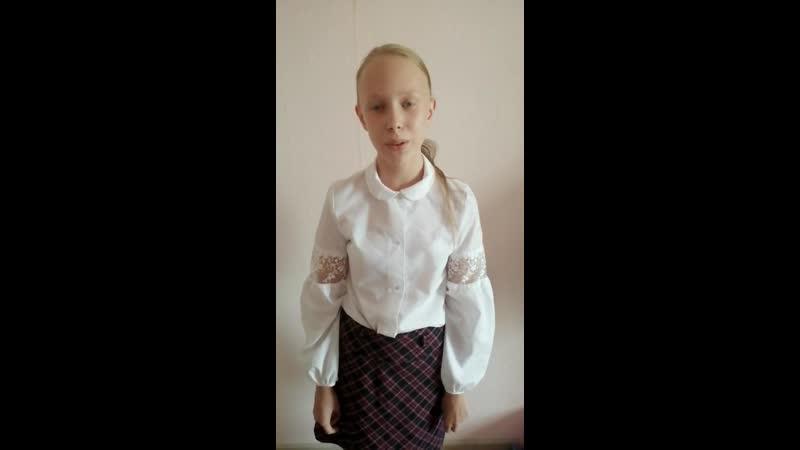 Бегунова Алина 10 лет
