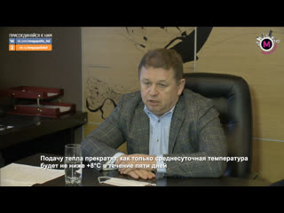 Мегаполис - Что делать с перетопом - Нижневартовск