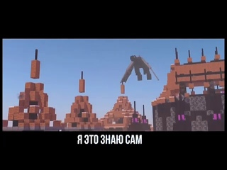 ХОЛОДНЕЕ ЧЕМ ЛЁД - Майнкрафт Рэп Клип (На Русском) - Cold as Ice Minecraft Animation - 1 hour