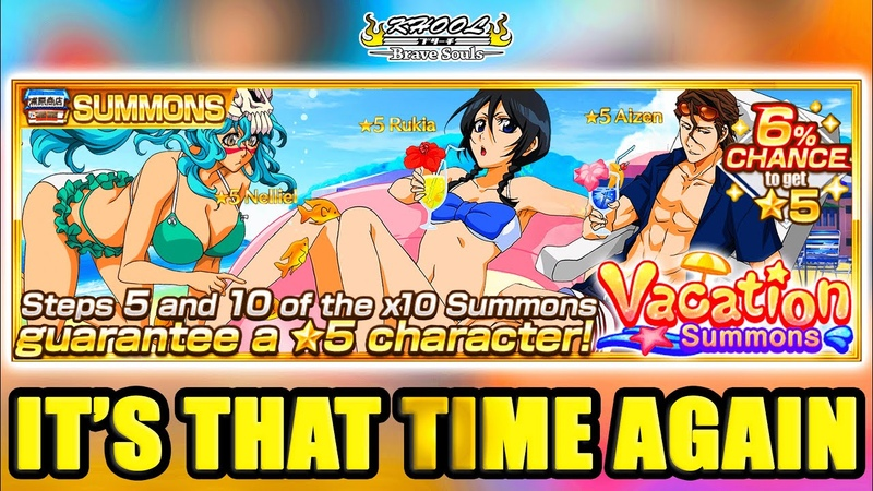 🇺🇸 🇫🇷 SWIMSUIT BANNER 2020 WHAT I'D LIKE TO SEE 🏖 Bleach Brave Souls