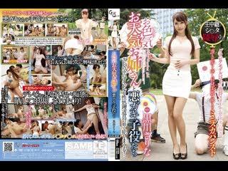 GVG-932 Sarina Kurokawa