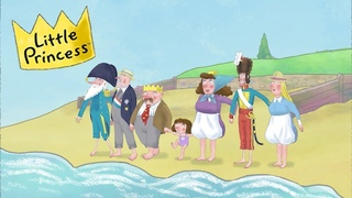 I Want to Go to the Seaside - Read Along with Little Princess!