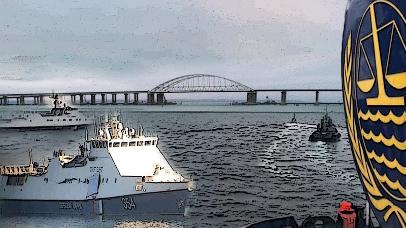 Процесс не остановить. Россия ответит за нападение в Керченском проливе