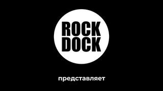 То, что было реальным // Альтернативная музыка в России