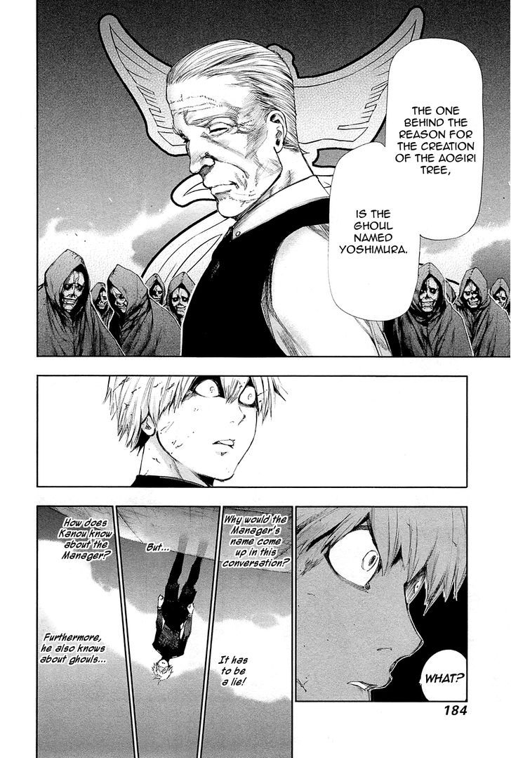 Tokyo Ghoul, Vol.10 Chapter 99 Unknown, image #12