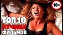 Топ модель по американски America s Next Top Model 1 сезон 7 серия смотреть онлайн или скачать