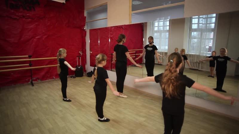 Занятия пластика современная хореография 19 12 2020