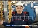 Опыт бережливого производства Теплоэнерго распространяет на новые объекты.