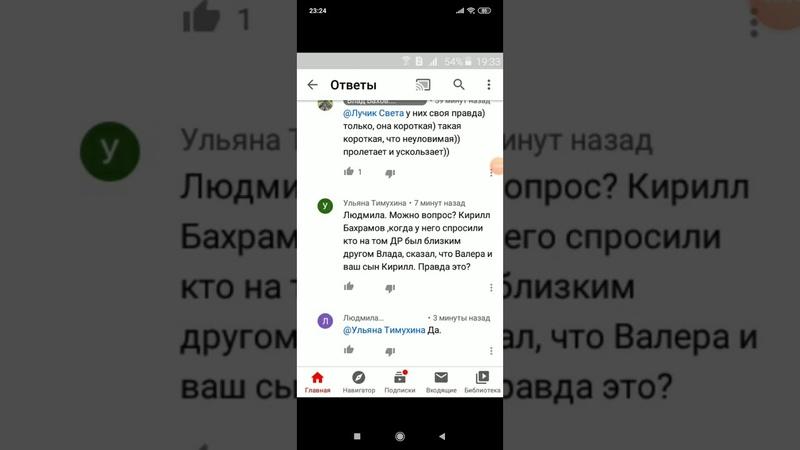 На передаче у Шепелева бахрамов спалил Кирилла Кузьменкова сказав что тот был на поляне 6 апреля