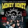 "19 апреля ""ОМЕЛА""-ПИТЕР-""MONEY HONEY"""