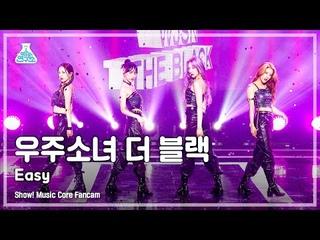 [Fancam] 210529 Music Core WJSN THE BLACK - Easy